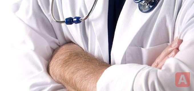 Классификация острого аппендицита.