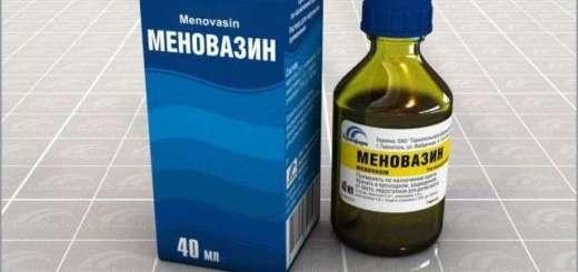 меновазин при геморрое