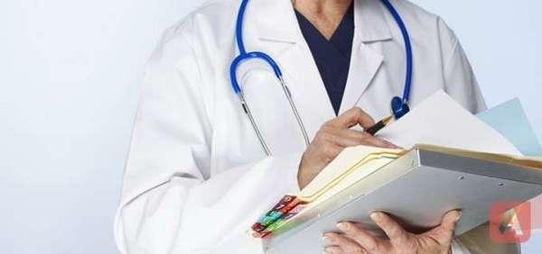 назначение врачом метронидазола
